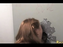 Aurora Snow Glory Hole Fun